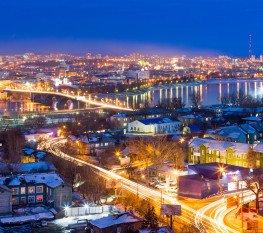 Скупка в Иркутске